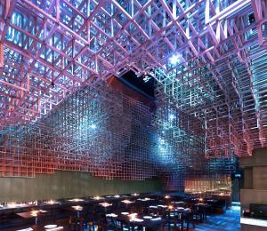 Innuendo Restaurant and Bar