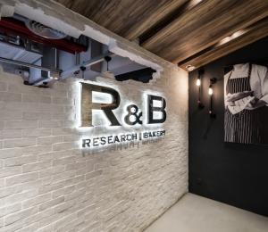 R&B - 实验式厨房