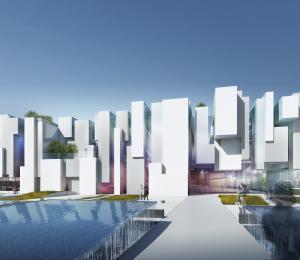 Nanjing Exhibition Centre