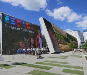 Israel Pavilion - Expo 2015