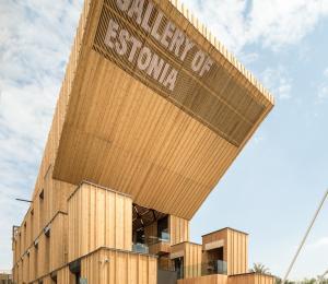 Milan EXPO Estonian pavilion